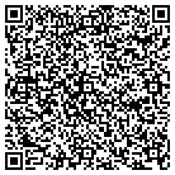 QR-код с контактной информацией организации РосКазДрев, ООО
