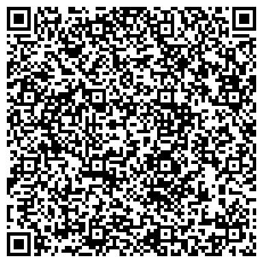 """QR-код с контактной информацией организации ТОО """"Альта-Профиль Шымкент"""""""