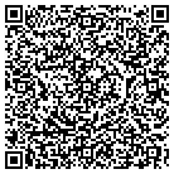 QR-код с контактной информацией организации СПК ДОБОСНА-АГРО