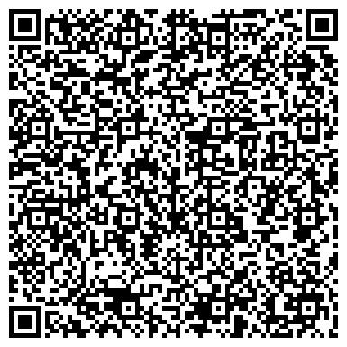 """QR-код с контактной информацией организации рекламная компания """"Alpha Design""""."""