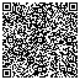 QR-код с контактной информацией организации Ф-КАРДО