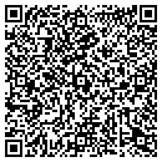 QR-код с контактной информацией организации ООО Люксопт