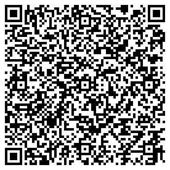 QR-код с контактной информацией организации ИП Полёт Фантазий