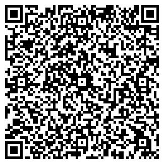 QR-код с контактной информацией организации ОДО ИНТЕРПОДШИПНИК
