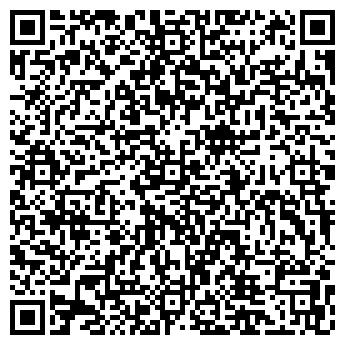 QR-код с контактной информацией организации ООО Марк Формель