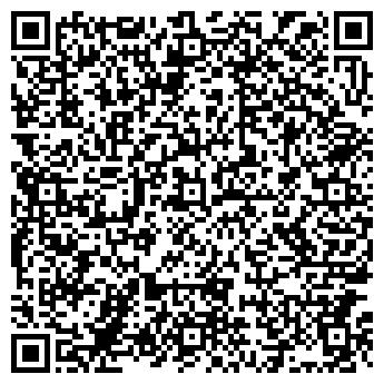 QR-код с контактной информацией организации БЦ- Стол