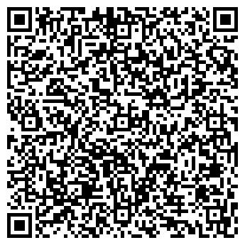 QR-код с контактной информацией организации Марк Формэль, ООО