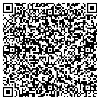 QR-код с контактной информацией организации Сильный пол