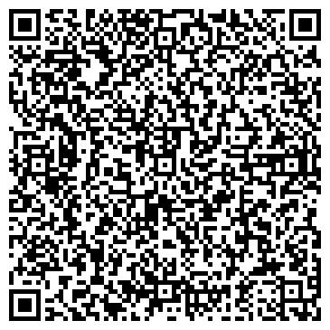 """QR-код с контактной информацией организации База отдыха """"Привал"""""""