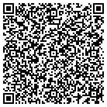 QR-код с контактной информацией организации Elite Tour
