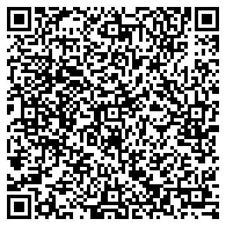 """QR-код с контактной информацией организации ИП """"ДаКаР"""""""
