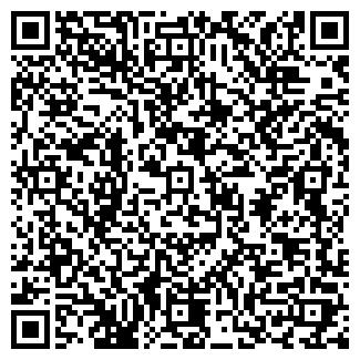 QR-код с контактной информацией организации ООО  НАТЯЖНЫЕ ПОТОЛКИ