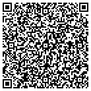 QR-код с контактной информацией организации СК UTICO