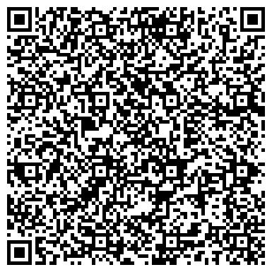 QR-код с контактной информацией организации ГКУ Химкинский центр занятости населения