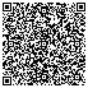 QR-код с контактной информацией организации ДЕТСКИЙ САД № 1168