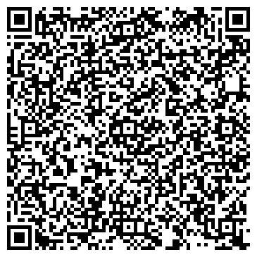 QR-код с контактной информацией организации ТОО Status KZ company