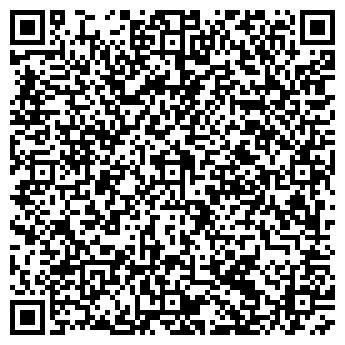 QR-код с контактной информацией организации СМА Сервис