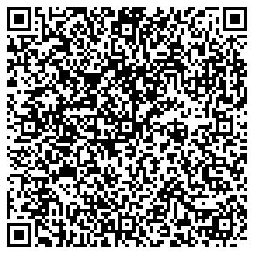 """QR-код с контактной информацией организации """"Золотой Лев"""""""
