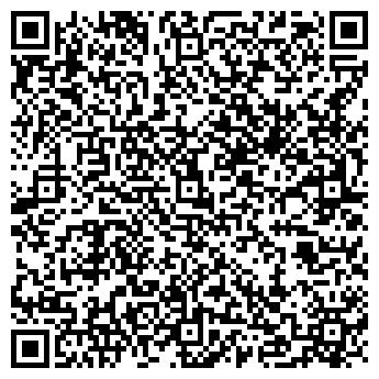QR-код с контактной информацией организации Офис в Марьиной Горке