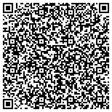 """QR-код с контактной информацией организации ИП """"АлексА"""" Spa-салон"""