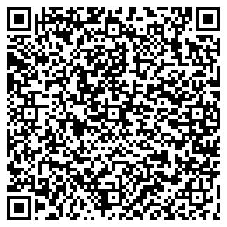 QR-код с контактной информацией организации ЗНАК ДИЗАЙН