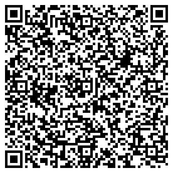 QR-код с контактной информацией организации ЛЕСХОЗ ДИСНЕНСКИЙ ГЛХУ