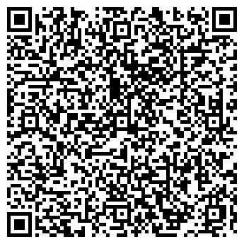 QR-код с контактной информацией организации ДЕТСКИЙ САД № 1974