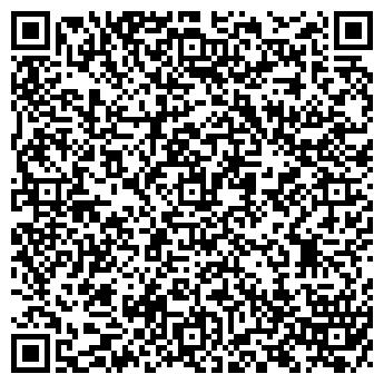 QR-код с контактной информацией организации ОАО АГРОМАШСЕРВИС ХОЛДИНГ