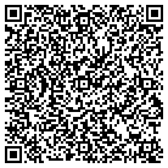QR-код с контактной информацией организации КВЭРК, ОДО