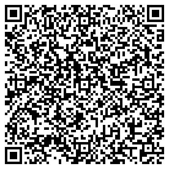 QR-код с контактной информацией организации одо Золотая семерка