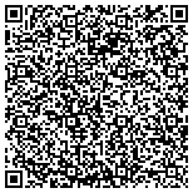 QR-код с контактной информацией организации ФОП Степанов Геннадий Николаевич