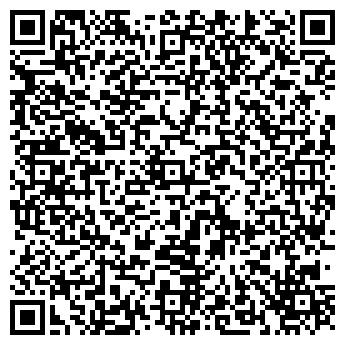 QR-код с контактной информацией организации ТОО ТОМС - Индастриал