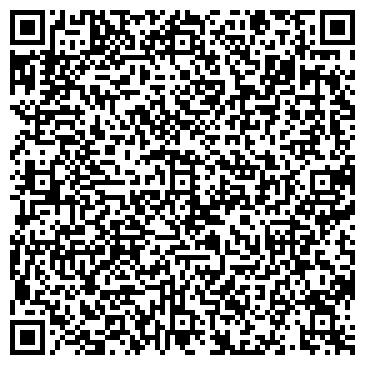 QR-код с контактной информацией организации ООО Компьютерный сервис в г. Коломна