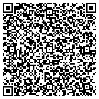 QR-код с контактной информацией организации «Сэкономить!»