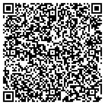 """QR-код с контактной информацией организации ЧП """"РЕАЛЬ"""""""