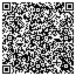 QR-код с контактной информацией организации ЭКРАС