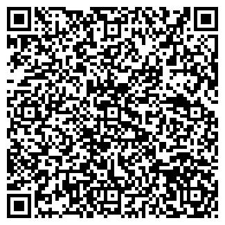 QR-код с контактной информацией организации 2391105522
