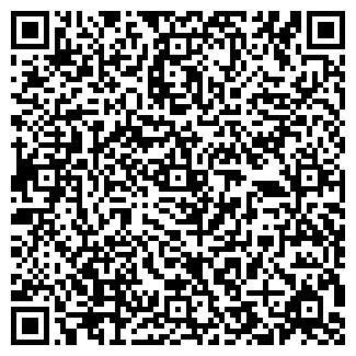 QR-код с контактной информацией организации ООО АРТАС