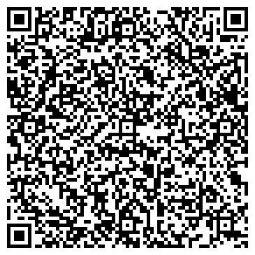 """QR-код с контактной информацией организации ООО """"Бизнес Сервис"""""""