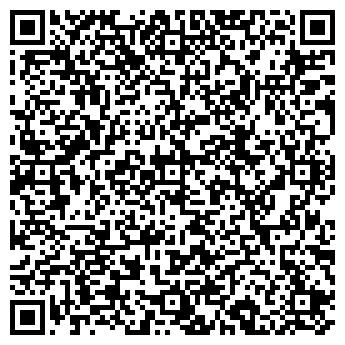 QR-код с контактной информацией организации БИЗНЕС-Г.МОГИЛЕВ