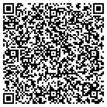 """QR-код с контактной информацией организации СПД """"Almaz EKA"""""""