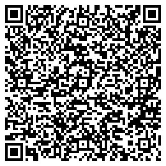 QR-код с контактной информацией организации ООО Добрый Огонь