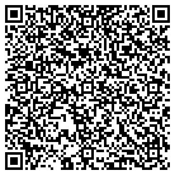 QR-код с контактной информацией организации ООО Пицца Марио