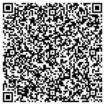 QR-код с контактной информацией организации ООО Кадастровое бюро
