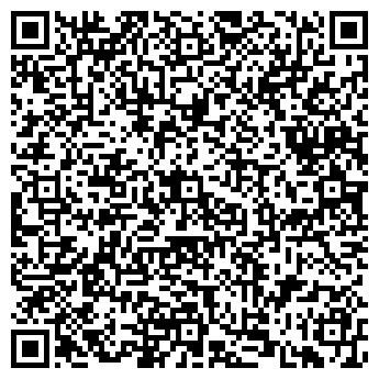 QR-код с контактной информацией организации Общество с ограниченной ответственностью EliteTex, ТОО