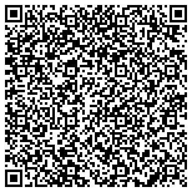 """QR-код с контактной информацией организации Частное предприятие ЧТУП """"ОрнаментПлюс"""""""
