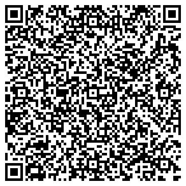 """QR-код с контактной информацией организации Общество с ограниченной ответственностью ТОО """"Каскад"""""""