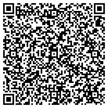 QR-код с контактной информацией организации РОСИМЭКС