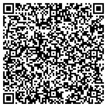 QR-код с контактной информацией организации hitech studio