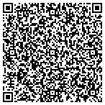 QR-код с контактной информацией организации Общество с ограниченной ответственностью ООО «ХЛ СТУДИО» строительные материалы